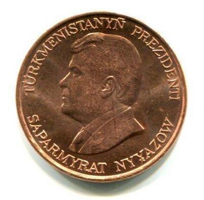 10 тенге 1993г. Туркмения (Туркменистан).