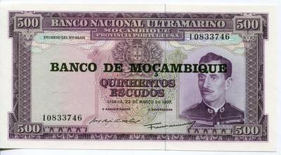 500 эскудо 1976 г. Мозамбик