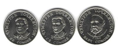 Набор монет Таджикистан 2018г. 3 штуки