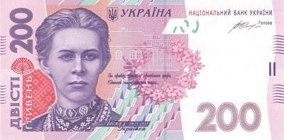 200 гривен 2014 г. Украина