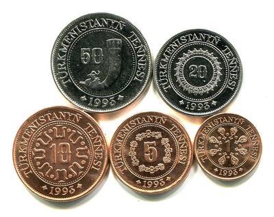 Набор монет 1993г. 5 штук. Туркмения (Туркменистан).
