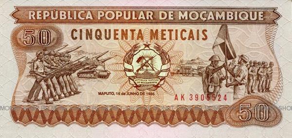 50 метикалов 1986г. Мозамбик.