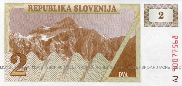 2 толара 1990г. Словения.