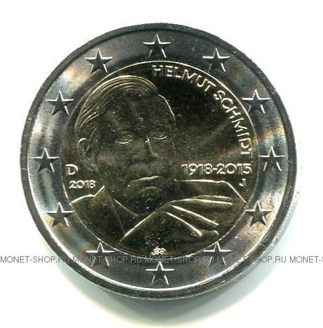 2 евро Германия 2018г. ( J ). 100 лет содня рождения Гельмута Шмидта.