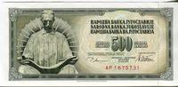 Югославия 500 динар 1978 год