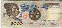 Португалия 2000 эскудо 1992 год