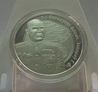 """Беларусь 10 рублей 2010 год  """"2–й Белорусский фронт. Захаров Г.Ф."""""""