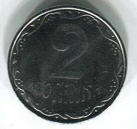 Украина 2 копейки 2009 год