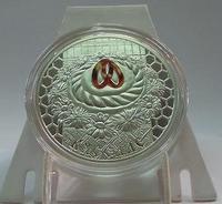 Беларусь 20 рублей 2006 год Семейные традиции славян. Свадьба