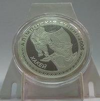 Беларусь 20 рублей 2005 год Олимпийские игры 2006 года Хоккей