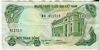 Южный Вьетнам 100 донг 1970 год