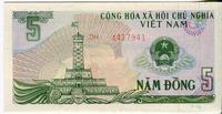 Вьетнам 5 донг 1985 год