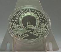 Беларусь 20 рублей 2010 год народные промыслы и ремесла Белорусов. Кузнечное дело