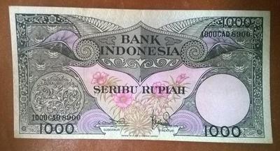 Индонезия 1000 рупий 1959 год