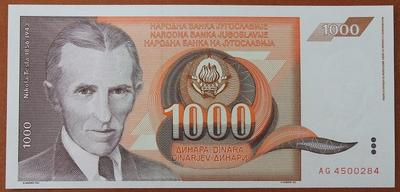 Югославия 1000 динаров 1990 год