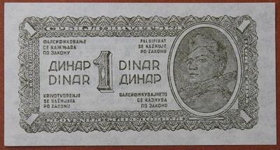 Югославия 1 динар 1944 год