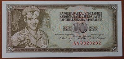 Югославия 10 динаров 1968 год