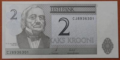 Эстония 2 кроны 2006-2007 год