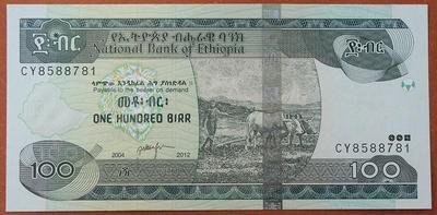 Эфиопия 100 быров 2004-2012 год