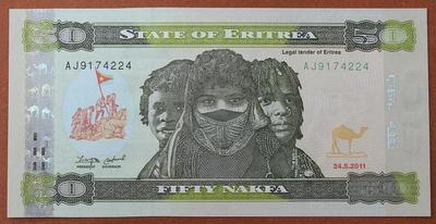 Эритрея 50 накфа 2011 год