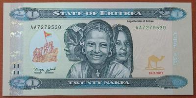 Эритрея 20 накфа 2012 год