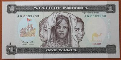 Эритрея 1 накфа 1997 год