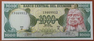 Эквадор 1000 сукре 1988 год