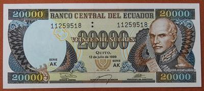 Эквадор 20000 сукре 1999 год