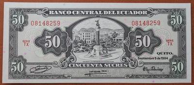 Эквадор 50 сукре 1984 год