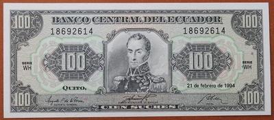 Эквадор 100 сукре 1994 год