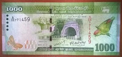 Шри-Ланка 1000 рупий 2010 год