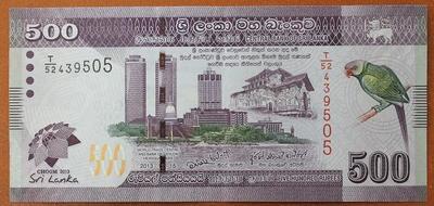 Шри-Ланка 500 рупий 2013 год