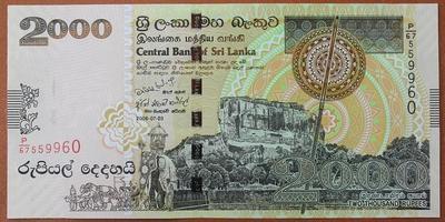 Шри-Ланка 2000 рупий 2006 год