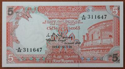 Шри-Ланка(Цейлон) 5 рупий 1982 год
