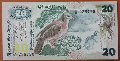Шри-Ланка 20 рупий 1979 год