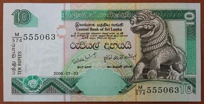 Шри-Ланка 10 рупий 2006 год