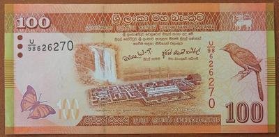 Шри-Ланка 100 рупий 2010 год