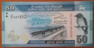 Шри-Ланка 50 рупий 2010 год