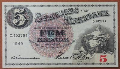 Швеция 5 крон 1949 год