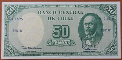 Чили 5 сентимо на 50 эскудо 1960-1961 год
