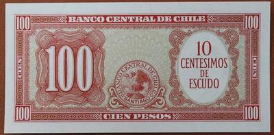 Чили 10 сентимо на 100 эскудо 1960-1961 год