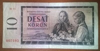 Чехословакия 10 крон 1960 год