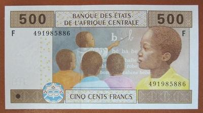 Экваториальная Гвинея 500 франков 2002 год (ЦАР)