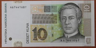 Хорватия 10 кун 2012 год