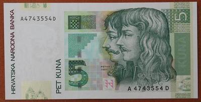 Хорватия 5 кун 2001 год