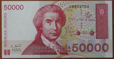 Хорватия 50000 динаров 1993 год