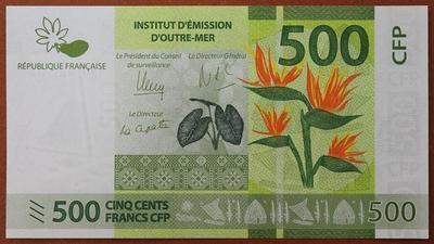 Французские Тихоокеанские Территории 500 франков 2014 год