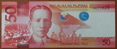 Филиппины 50 песо 2010 год