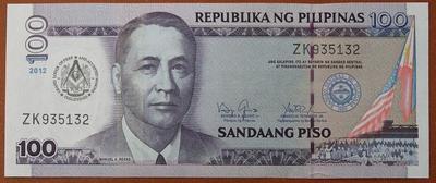 Филиппины 100 песо 2012 год