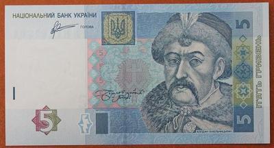 Украина 5 гривен 2011 год